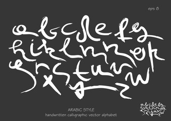 The font alphabet vector set. Handwritten  lowercase white letters in Arabic style on black background.