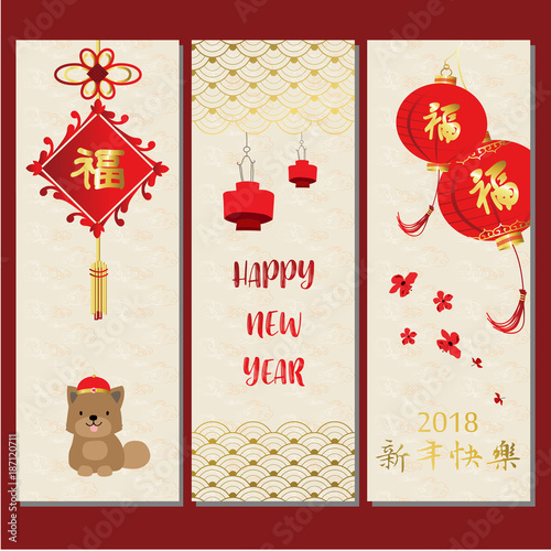 Gold red Chinese card with dog,puppy,flower,blow and lantern.Chinese ...