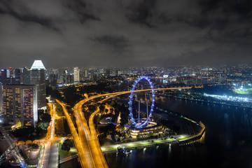 Singapur Flyer - Riesenrad