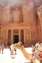 Sunny Petra