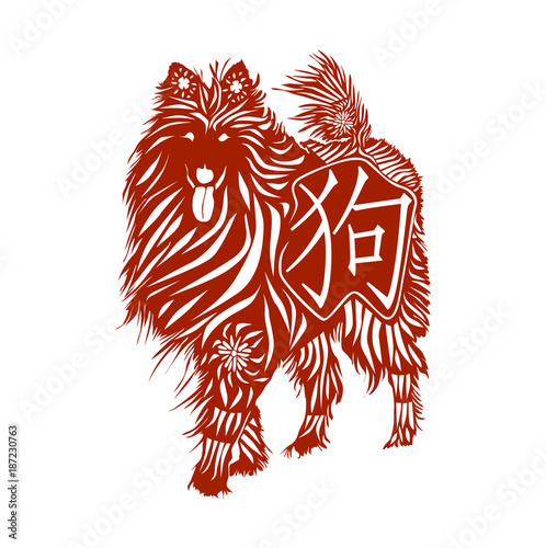 Red Paper Cut Collie With Long Hair