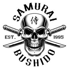Skull with katana (on white background)