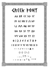 Ancient Greek font
