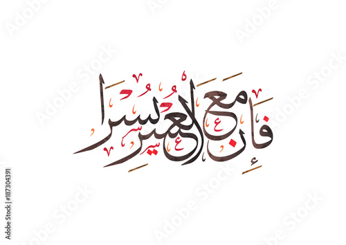 Ramadan kareem arabic calligraphy for islamic greeting vector