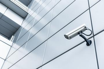 Videoüberwachung - modernes Gebäude