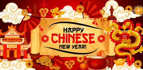 Happy Chinese New Year vector gold greeting banner