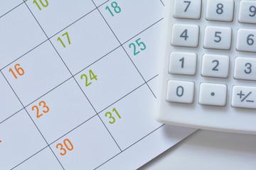 カレンダー 電卓