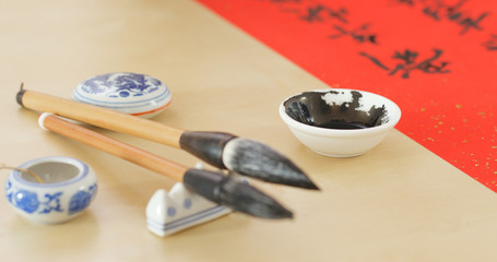 Chinese calligraphy writing tool