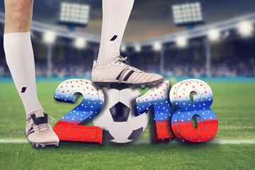 Wall Mural - Fußball 2018 Russland