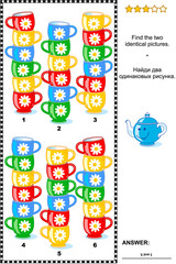 Visual puzzle with piles of colorful cups: Find the two identical pictures. Answer included.