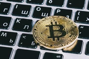 Bitcoin On Laptop