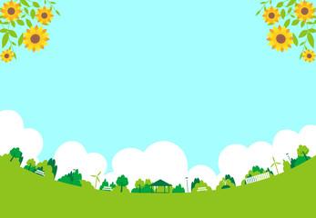 グリーン 公園 ヒマワリ