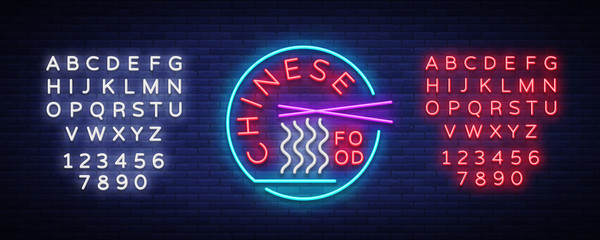 Chinese food logo. Neon sign, emblem, neon billboard, bright nightlight, luminous banner. Bright neon advertising Chinese restaurant, dining room bar. Asian cuisine. Vector. Editing text neon sign