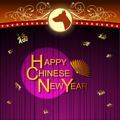 Abstract chinese new year 2018 background. Year of Dog. Vector and Illustration, EPS 10