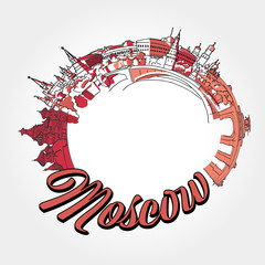 Moscow traveling potser artwork.