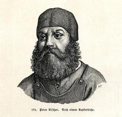 Peter Vischer the Elder, German sculptor (from Spamers Illustrierte Weltgeschichte, 1894, 5[1], 416)