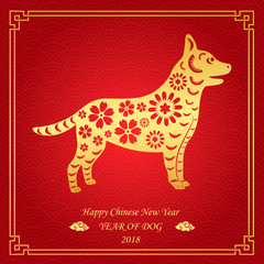 Vector illustration of dog, symbol of 2018 on the Chinese calendar.
