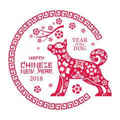 Dog Symbol, Paper Cutting, Chinese New Year 2018