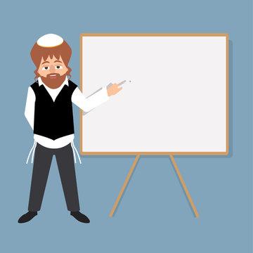 jewish teacher standing in front of blackboard