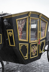 Replica of the carriage of the Russian Tsar.