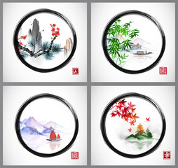 Four illustration with mountains and trees in traditional oriental ink painting sumi-e, u-sin, go-hua in black enso zen circle. Contains hieroglyphs - happiness, blessing