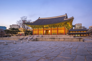 Deoksugung Palace at twilight in Seoul city, Korea.