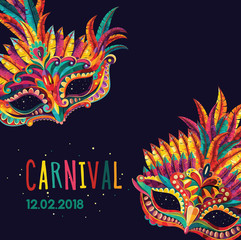 Happy carnival. Festive concept with music trumpet mask. Carnival mask. Vector illustration