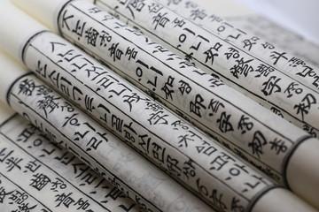 texte imprimé en caractères chinois et coréens et chinois sur papier de riz