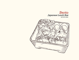 Bento, Japanese lunch box. hand draw sketch vector.
