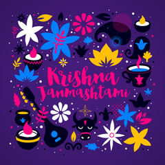 Krishna Janmashtami design template with abstract colorful elements on deep violet background. Useful for posters, cards and advertising.