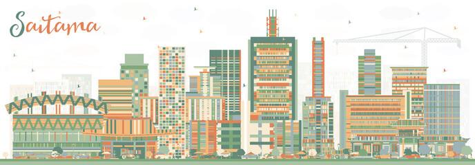 Saitama Japan City Skyline with Color Buildings.