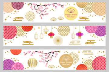 Happy Chinese New Year. Set of horizontal banners with abstract geometric ornaments, oriental lanterns and blooming sakura.