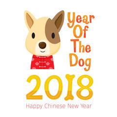 Chinese New Year, Year Of The Dog 2018 With Dog In Chinese Clothing, Traditional Celebration, China, Spring Festival, Animal