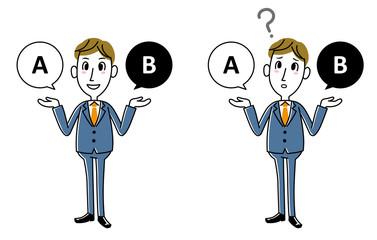 ビジネスマン|選択セット