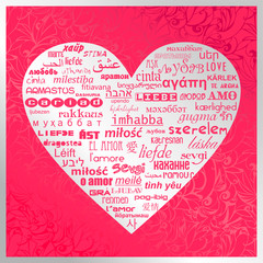 heart and love in different languages, greetings and recognition of Valentine's day