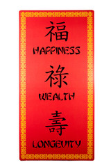 A Chinese New Year decoration for the holiday