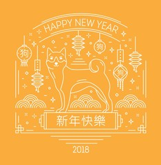 Lunar new year holiday banner with cartoon dog, symbol of Asian zodiac and decorative Chinese lanterns hand drawn with contour lines on yellow background. Festive vector illustration in lineart style.