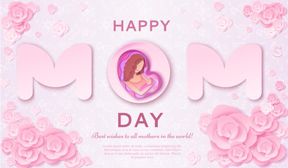 Mother's day origami paper art greeting card in trendy style with frame, patterns,  flowers, woman holding baby silhouette. Colorful carved vector illustration
