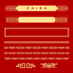 Chinese frame style collections on red background , vector illustrations