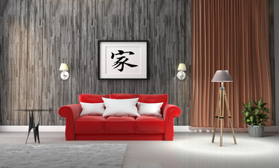 modern living room interior, Asia style. 3D rendering