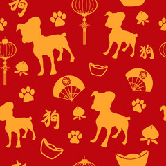 Chinese New Year of Dog Wallpaper Seamless Pattern Background