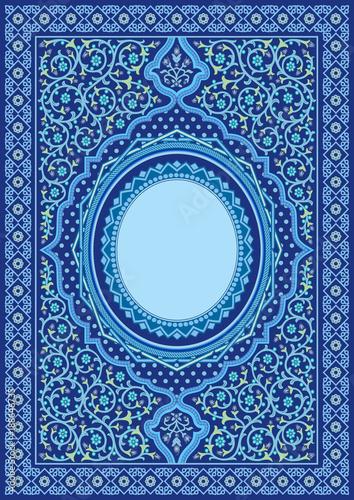 Islamic Pattern Book Cover Design