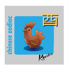 toy Chinese zodiac animals - rooster