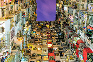 Yik Cheong Building, also known as the Monster Building, old buildings in Quarry Bay, one of famous photo spots in Hong Kong