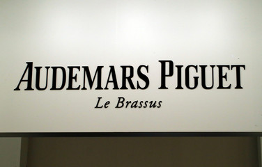 The logo of Audemars Piguet is pictured at the SIHH watch fair in Geneva