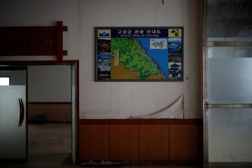 The Wider Image: South Korea's ghost ski resort