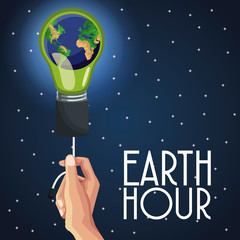 Earth hour design icon vector illustration graphic