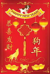 Happy Chinese New Year 2018. Red greeting card with text in Chinese and English. Ideograms translation: Congratulations and make fortune. Year of the Dog