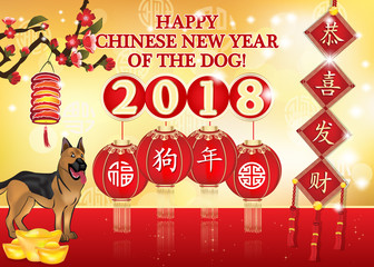 Chinese new year 2018 photos royalty free images graphics happy chinese new year 2018 greeting card with text in chinese and english ideograms m4hsunfo