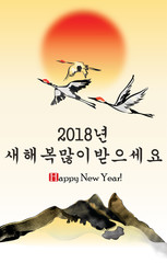 Search photos business greeting card korean new year greeting card with vintage design of crane birds flying over stylized mountains m4hsunfo